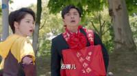爱情公寓5:张伟可真是做律师的料,这也能糊弄过去!