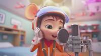 舒克贝塔老鼠都主演mv啦,儿童歌曲我们是舒克贝塔