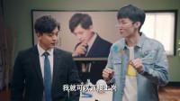 爱情公寓5:张伟为调解公寓男女纠纷,竟快进看完十部节目,佩服!