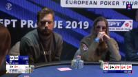 【小米德州扑克】EPT2019布拉格 1 主赛事