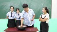 学霸王小九校园剧:老师让同学挑战铲硬币游戏,没想女同学一下把锅铲走了!太逗了