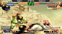 拳皇2000西南:听说你是韩国龟王?我今天就要打碎你的龟壳!