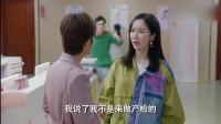 爱情公寓5:Lisa榕跟一菲聊天,觉得一菲是怀孕了,曾小贤头上青青??