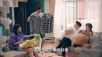 爱情公寓5:刚刚张伟还在纠结怎么hold住大力,结果下两人就眉来眼去的了!