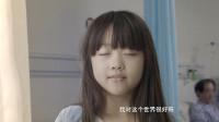 《三生有幸》失明女孩形容世界就像动物园,妈妈像母老虎