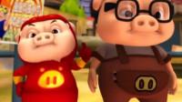 猪猪侠:波比带人来挑衅,菲菲众人与之抗争,真是好样的!