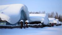 揭秘全世界最寒冷的地方