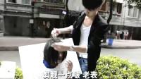 爆笑:这样剪头发收费应该很贵吧,广西老表能给我来一个吗?