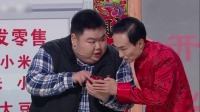 巩汉林吐槽儿子不留情,外卖小哥粗心大意遭奇遇 吉林卫视春晚 20200117