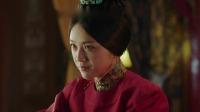 《大明风华》卫视预告第1版200117:皇上受太监蛊惑,对太后产生疑心
