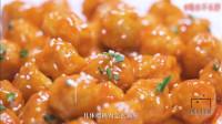 小刘美食第7期:没有樱桃的樱桃肉,就像人生一样酸酸甜甜。