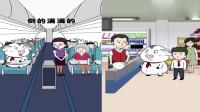 猪屁登:老奶奶贪小便宜到最后竟然后悔不已,太搞笑了吧