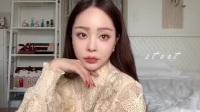 【韩国美妆】INS网红的无 腮红自然妆容分享♡Youandain