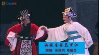 潮曲: 西施生长苎罗江- 张锡鸿 ^ 陈慕芸