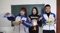 學生考試吃大餅,同學們想法奇特,大餅卷大蔥和卷酸黃瓜哪個能贏