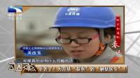 """中国高铁为啥很少出事故?看完好心疼""""医生"""",真的是太辛苦了!"""