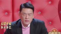 《声临其境3》王耀庆人设崩了!又是跳舞又是唱rap,全场笑趴!