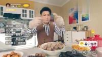 """爱情公寓5: 吕子乔变身大胃王在线直播,粉丝暴增,这""""猪蹄子""""真香!"""