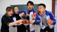 """考試吃西紅柿,沒想學渣做出""""老干媽西紅柿""""獲得冠軍!真逗!"""