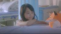 《三生有幸》超感人!老爷爷临终捐献眼角膜,小女孩获得光明
