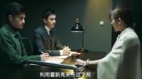 法医秦明:美女辛苦布局,怎么也想不到,被一个法官破掉