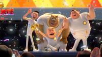 光头强变成狗熊!《熊出没·狂野大陆》想象力爆棚!最强贺岁动画!