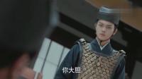 凤求凰:大臣生气怒踩儿子尸体,许凯出现直接一脚踹飞放狠话