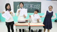 學霸王小九:同學答應學渣讓他考第一名,沒想題目太簡單,太逗了