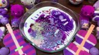 透明泥大作战,紫色梦幻搭配水晶泥,无硼砂史莱姆创意比拼