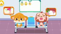 奇奇变身小医生,帮乐乐矫正坏牙齿!宝宝巴士游戏