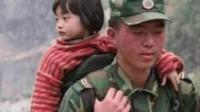 汶川地震时19岁军人救下12岁女孩,承诺10年后娶她,如今怎么样