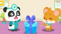 可怕的细菌在破坏牙齿,奇奇变身小医生给皮皮认真检查!宝宝巴士游戏
