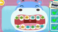 矫正牙齿以后也要按时刷牙,牙齿健康很重要!宝宝巴士游戏