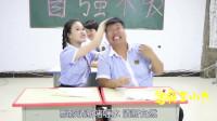 學霸王小九校園劇:老師讓模仿經典廣告詞,學生演的一個比一個逗,沒想老師的更奇葩
