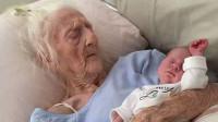 70多岁老人生下一男婴,众人看到婴儿的样子后,表情不淡定了