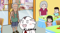 猪屁登:农民爷爷做着最苦最累的活,吃着粗茶淡饭,您辛苦了