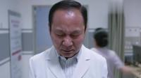 外科风云:钟主任不幸去世,这气氛实在太悲伤