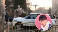 王俊凯获豪车送驾 或将与李荣浩搭档表演歌舞类节目