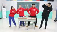 做夢2:王小九罰教導主任抄寫校規200遍,沒想只是一場夢!真搞笑