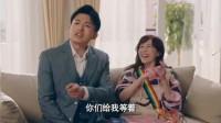 爱情公寓5:官方玩梗,胡一菲称自己为娄艺潇