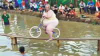 自行车独木桥比赛?挑战成功奖10万美金,外加一个女人!