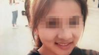 河南女大学生遭性侵坠亡后被碾压尸体 被告人一审获死缓