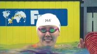 女子50米仰泳决赛:刘湘顺利夺冠 2020 FINA冠军游泳系列赛 北京站 第1比赛日 1