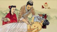 《黄帝外经》可能记载外科医生俞跗的各种病例,后因一场大火失传