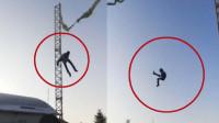 尖叫连连!13岁男孩蹦极突然脱离安全带 从6米高空径直摔下