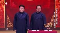 刘骥说相声说名人名言,包袱不断,搭档都被气坏了