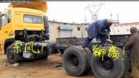 外国人改装东风卡车,纯手工打造,车斗重6吨,网友说这技术落后中国起码十年