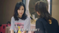 爱情公寓5:胡一菲送陈美嘉孕妇的专用画笔,陈美嘉打开后乐开花!
