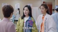 爱情公寓5:胡一菲医院遇到丽莎榕,两人尬聊,原来小贤被外放锻炼了
