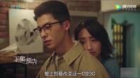 想见你第10集预告|37岁的老李终于和黄雨萱在一起了,班长又要作妖了